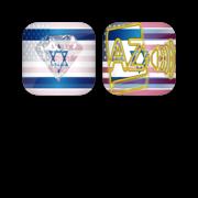 Learn Hebrew Language - Phrasebook And Dictionary Premium
