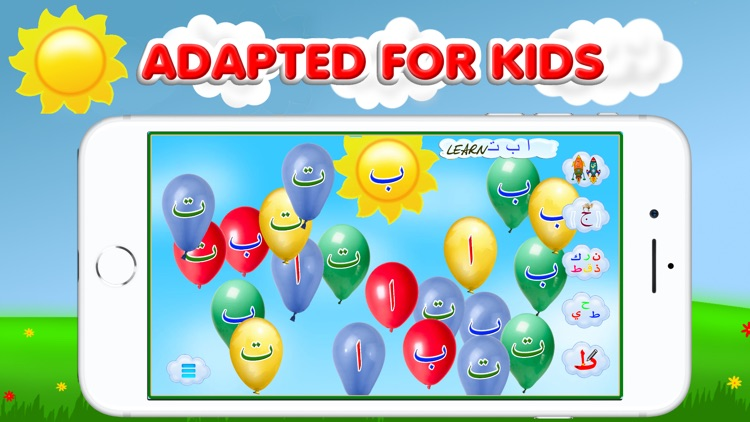 Arabic alphabet for kids screenshot-5