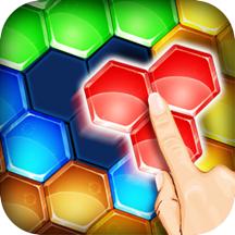 益智六边形-超级开心消灭游戏
