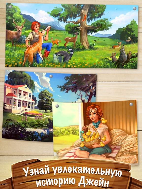 Ферма Джейн HD для iPad