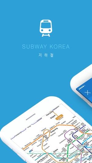 seoul subway map pdf