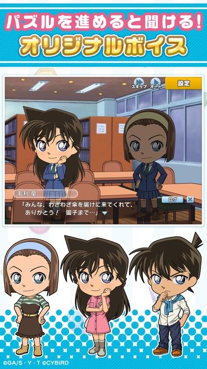 名探偵コナンパズル 盤上の連鎖(クロスチェイン) screenshot-4