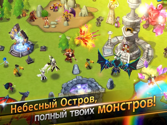 Скачать Summoners' War: Sky Arena