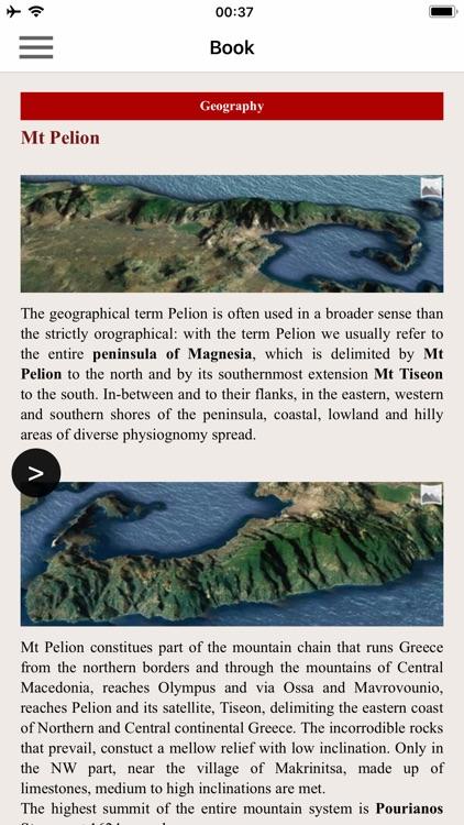 South Pelion topoguide