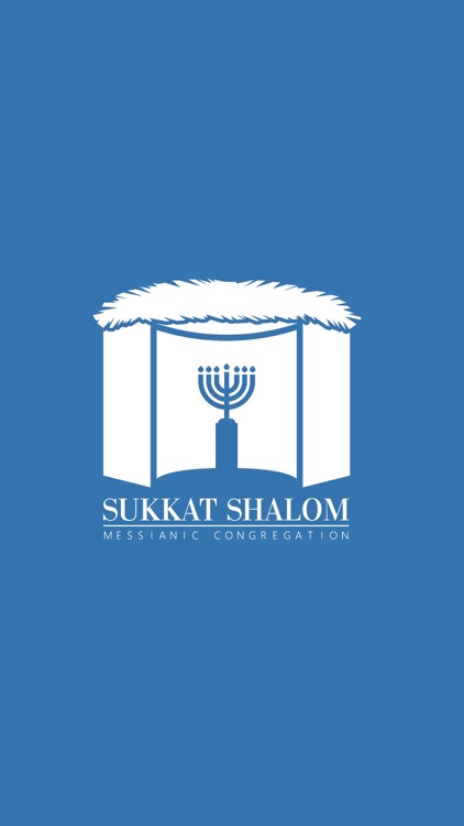 Sukkat Shalom screenshot-0