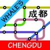 成都地铁地图MTR