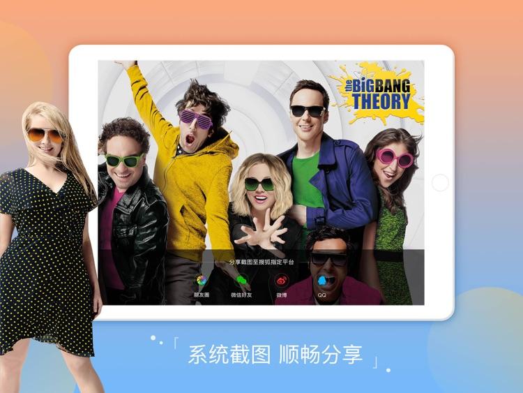 搜狐视频HD-无心法师1、2两季独家连播