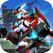 机甲游戏:勇者大对战