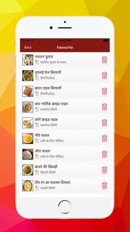 Rice Recipes in Hindi screenshot-8
