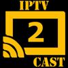 iptv2cast