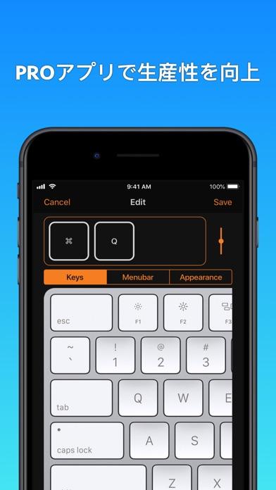 Mac用のリモートキーパッド screenshot1