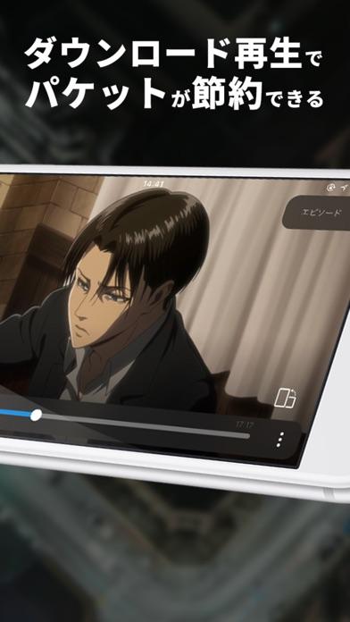 U-NEXTスクリーンショット