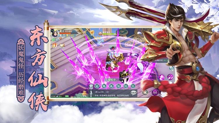 仙侠九州行--仙缘玄幻之旅 screenshot-3