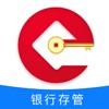 恩科e贷-前海股权交易中心挂牌企业