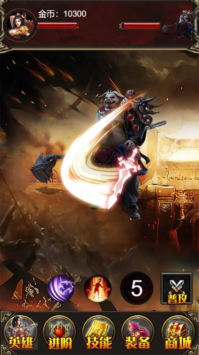 дракон - дракон Screenshot 3