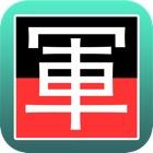 军棋2 超级在线 by SZ - 四国棋盘上的对战(军棋魂) icon