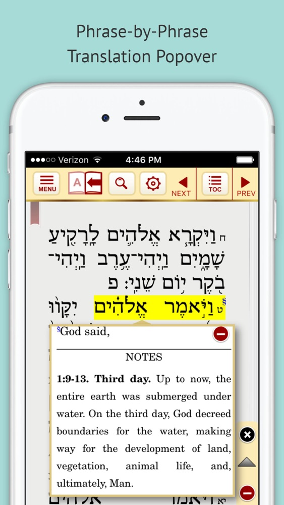 Artscroll Tanach App for iPhone - Free Download Artscroll