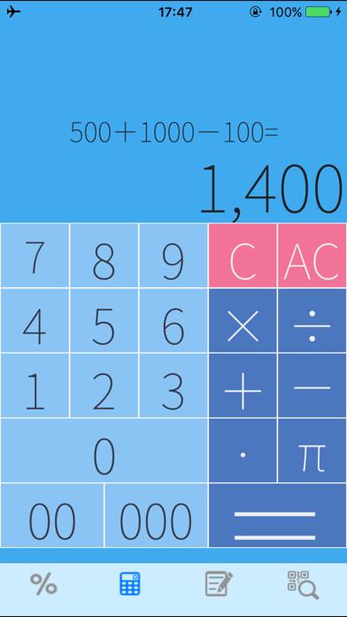 %税割引 - 楽々計算 電卓とメモ ScreenShot1