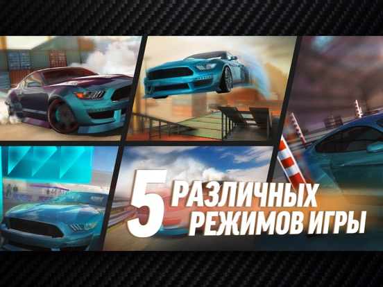 Drift Max Pro - Drifting Game Скриншоты8