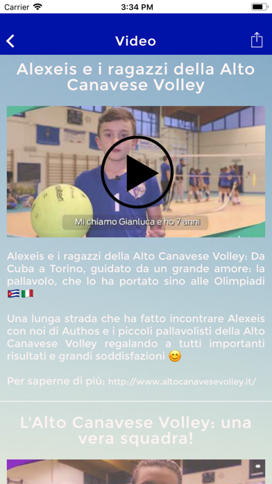 Screenshot of A.C.Volley5
