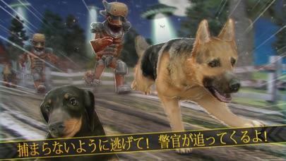 最新スマホゲームのエイリアンアタック!犬の牧場ワールドが配信開始!