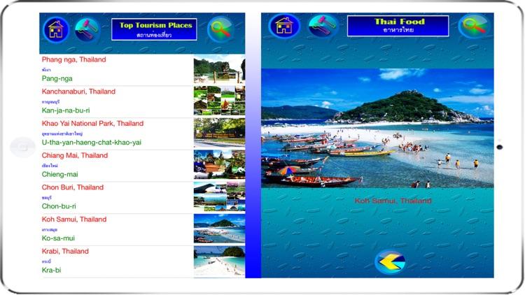 Learn Thai for beginner screenshot-4