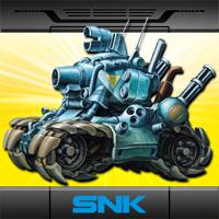 SNK CORPORATION - METAL SLUG 3 artwork