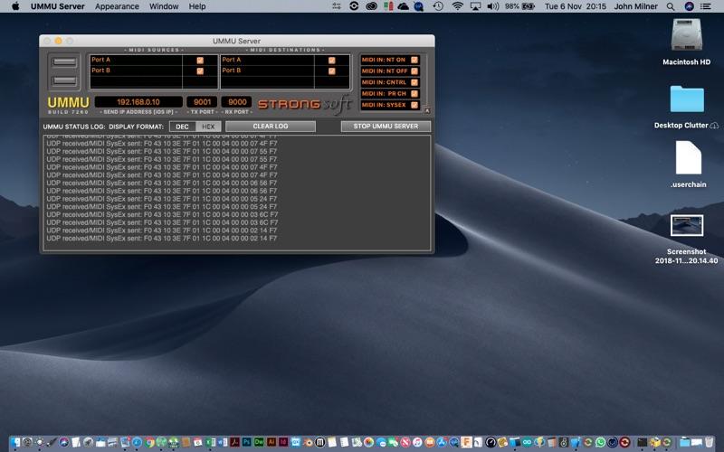 UMMU Server screenshot 2