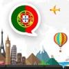 玩和学习葡萄牙语