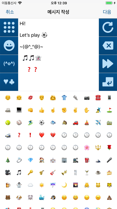 iContacts: 그룹 연락처 for Windows
