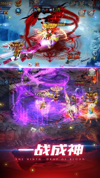 第九滴血-部落的审判 screenshot-4