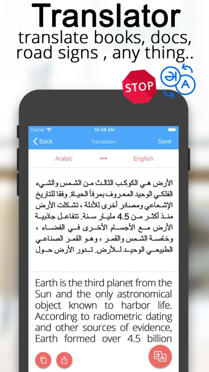 Scanner translator ترجمه مترجم screenshot-1