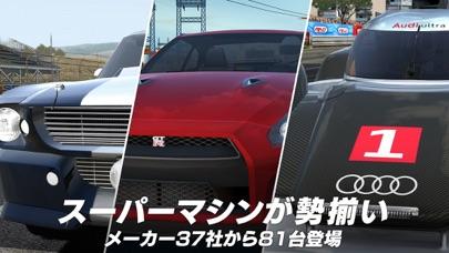 GTレーシング2スクリーンショット2