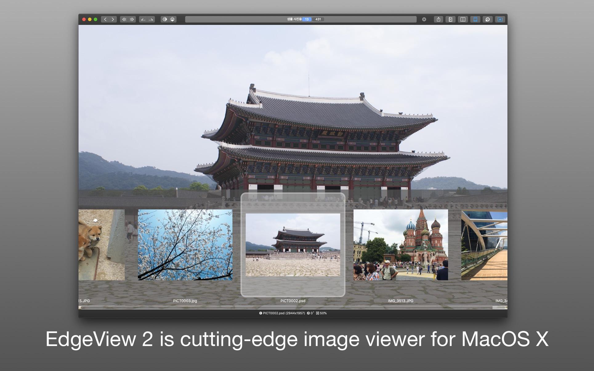 EdgeView 2.920 Mac 破解版 先进的图像查看器
