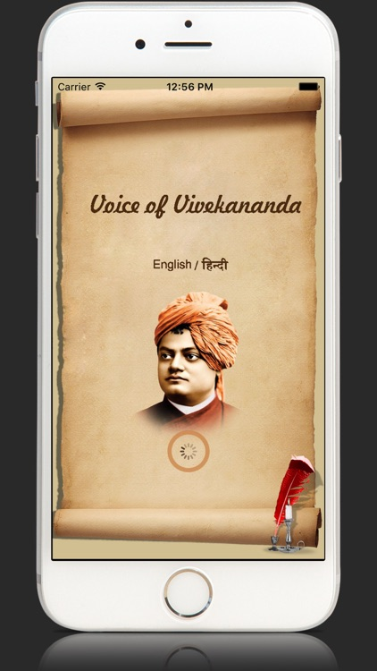 Voice Of Swami Vivekananda Quotes voot Collections