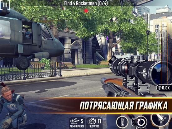 Скачать игру Sniper Strike: Special Ops