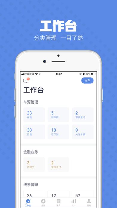 浩克 screenshot two