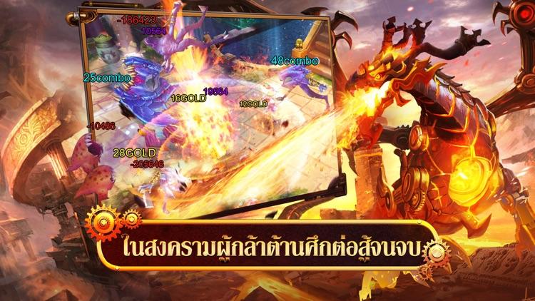 Torchlight OL-TH screenshot-3
