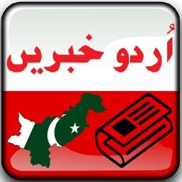 Pakistan News Pro