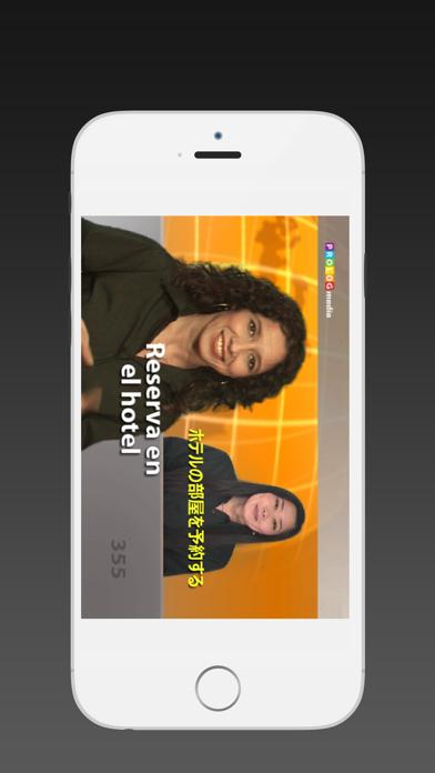 スペイン語 - SPEAKit TV -ビデオ講座のおすすめ画像1