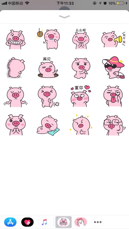 皮特猪 screenshot-0
