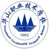 新疆华山职业技术学校
