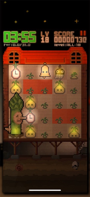 Million Onion Hotel Screenshot