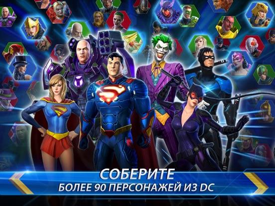 DC Legends: Битва за справед. для iPad