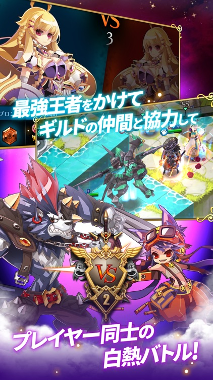 ファンタジーウォータクティクスR screenshot-4