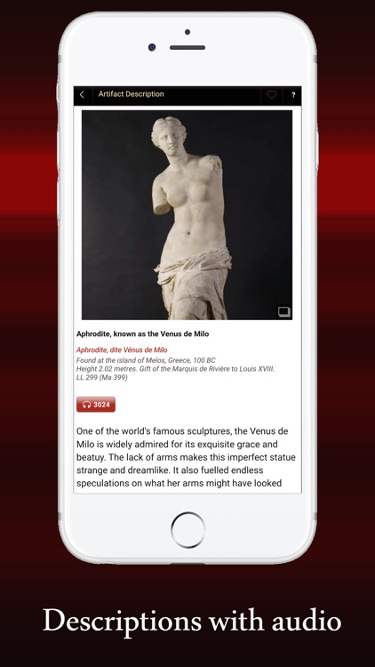 Louvre Full Edition screenshot-4