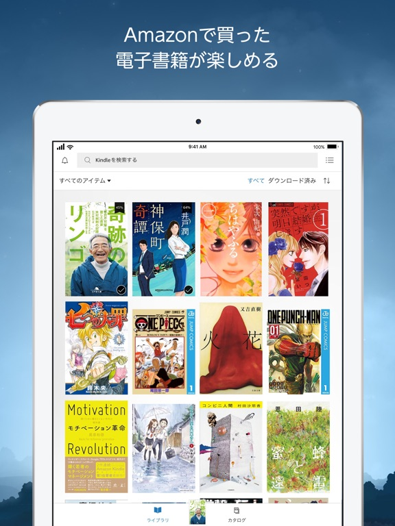 Kindleのおすすめ画像2
