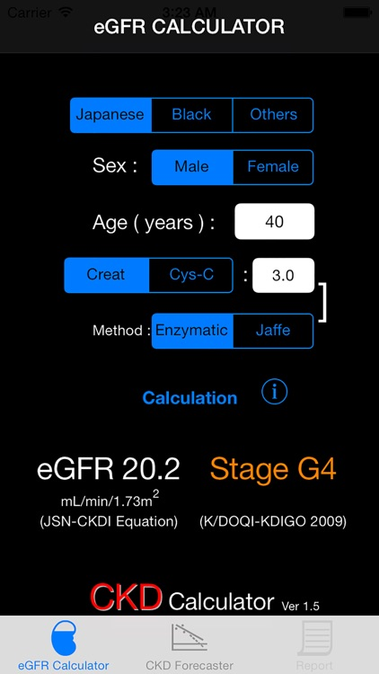CKD Calculator screenshot-0