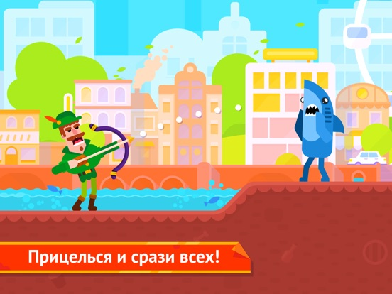 Bowmasters - Multiplayer Game для iPad