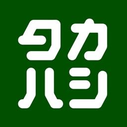 洋服のタカハシ 公式アプリ
